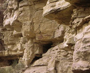 Barranc del Canà o de la mina Federica